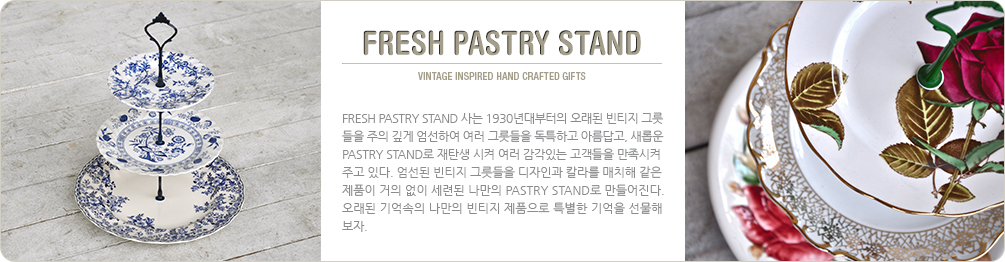 FRESH PASTRY STAND