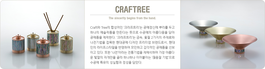 CRAFTREE